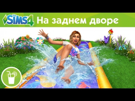 ����� �������� The Sims 4 �� ������ �����