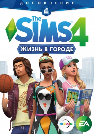 The Sims 4 ����� � ������. ����������� �����. ���� ������