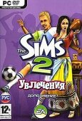The Sims 2 Увлечения (The Sims 2 FreeTime)