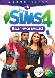 The Sims 4 Веселимся Вместе (The Sims 4 Get Together) - Второе дополнение к Sims 4