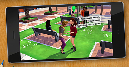 The Sims Mobile (iOS/Android). Видео