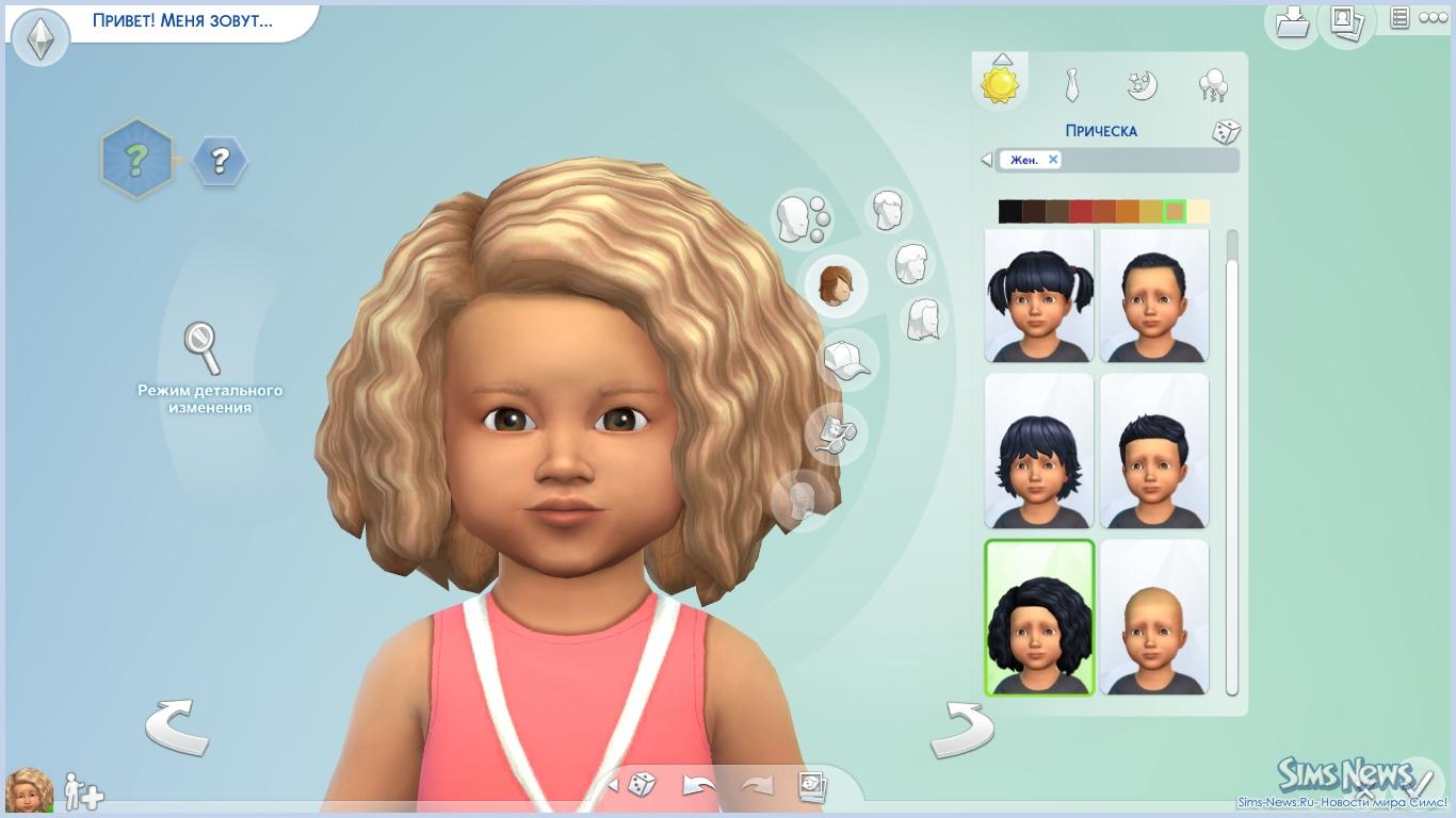 Малыши в The Sims 4. Большой обзор. Тоддлеры Симс 4 ...